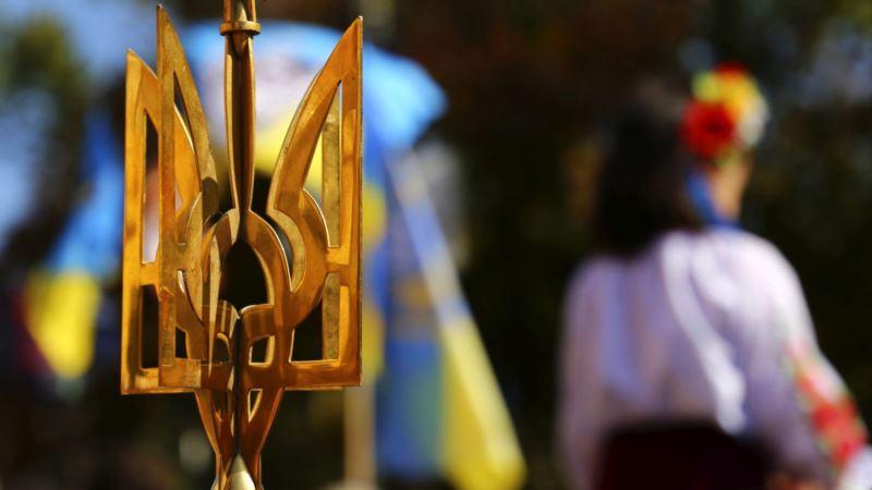 День Независимости 2020. Торжества в центре Киева – трансляция
