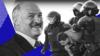 Лукашенко во время выступления в генштабе: «Страну мы не отдадим»