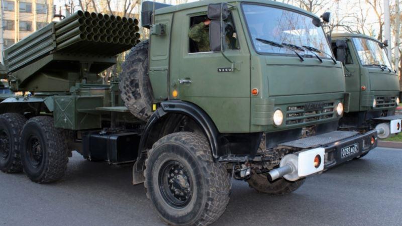 Российские военные учились в Крыму «точно поражать» цели из «Градов»
