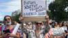 Россия: в Хабаровске прошла 50-я акция протеста в поддержку Сергея Фургала