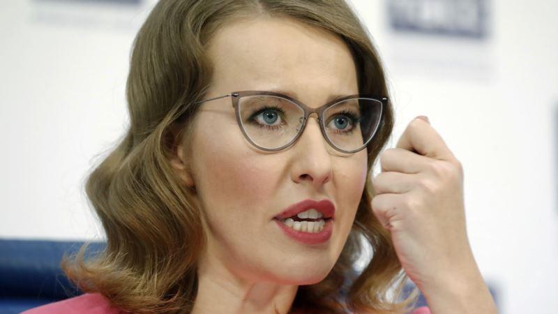 Ксению Собчак оштрафовали за акцию в поддержку журналиста Ивана Сафронова