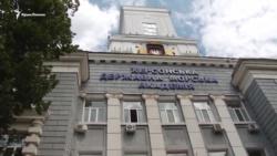 Поступивших в ВУЗы на материковой Украине крымчан приглашают на онлайн-знакомство
