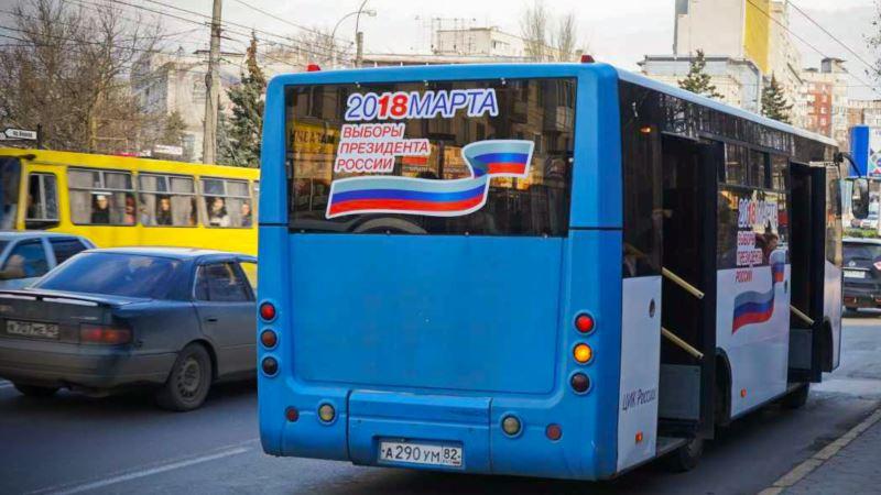 Власти Симферополя требуют от перевозчиков работать дольше