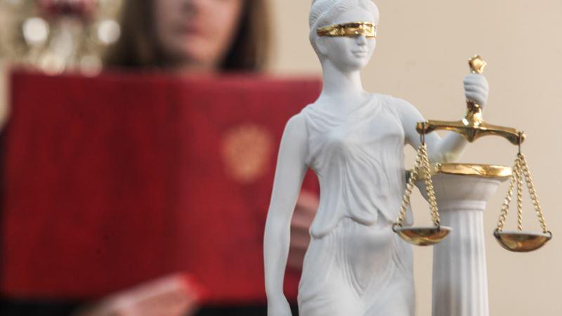 Суд в Саках признал экс-полицейского виновным в получении взятки
