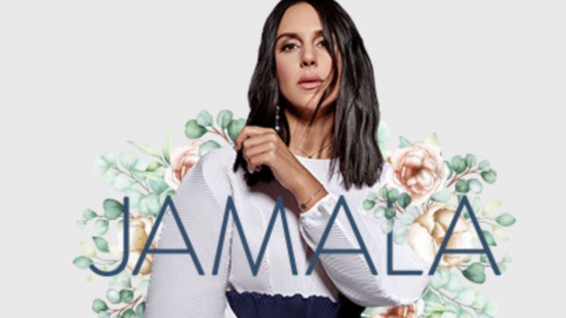 Джамала презентовала новую песню на концерте под открытым небом в Киеве