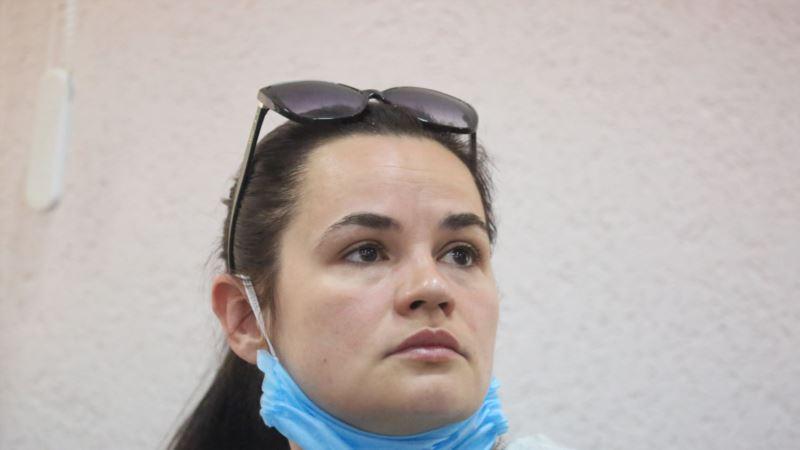 Тихановская инициирует создание координационного совета для передачи власти в Беларуси
