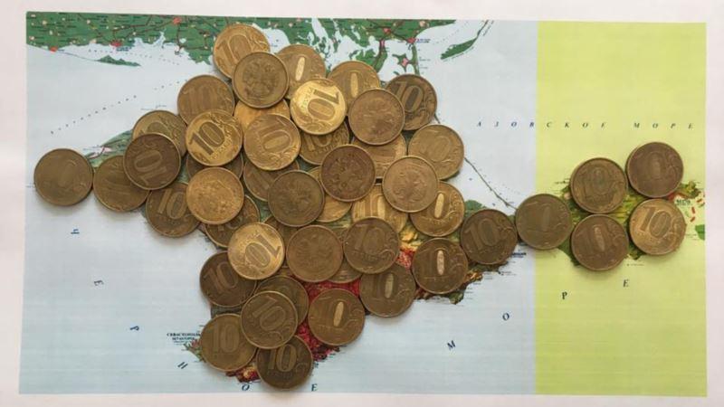 Минэкономразвития России подало проект с урезанным финансированием ФЦП в Крыму