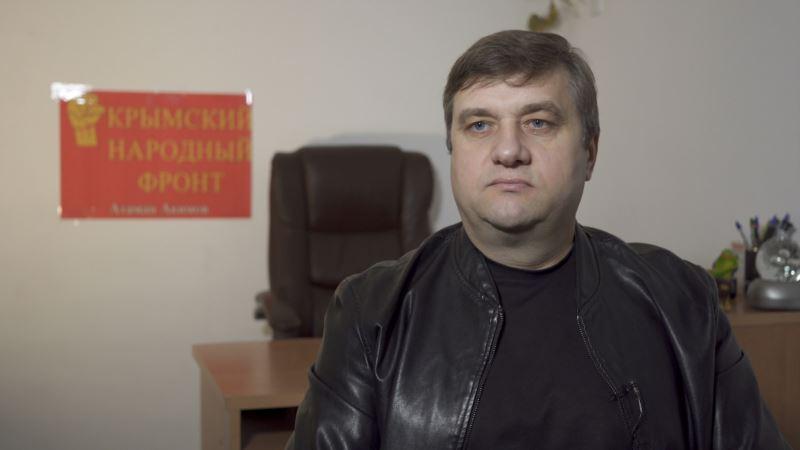 В Крыму полиция вынесла предостережение активисту Акимову из-за акции в поддержку жителей Хабаровска
