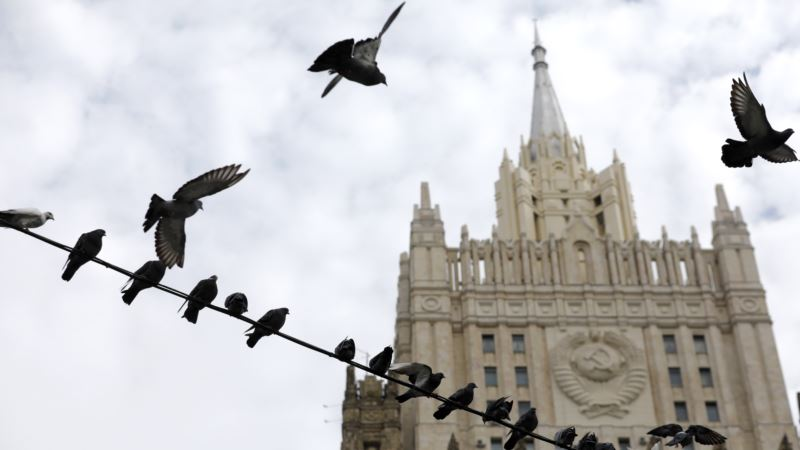 Российский МИД вручил ноту протеста послу Нидерландов