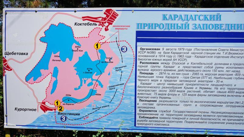 Застройщик продолжает работы на территории Карадакского заповедника – депутат