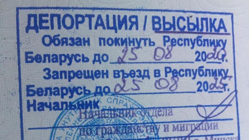 В Беларуси задержали и высылают в Россию журналистов Радио Свобода