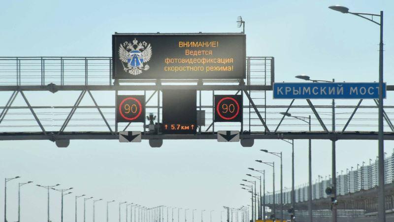 После открытия нового участка по «Тавриде» за сутки проехали более 30 тысяч машин – Минтранс России