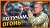 Засуха в Крыму: Росгидромет сообщает о прибытии в Симферополь самолета для увеличения осадков