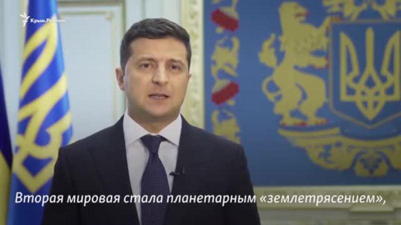 Крым в ООН. Что Владимир Зеленский сказал о полуострове (видео)