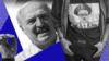 США не считают переизбрание Лукашенко легитимным