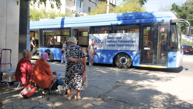 В Севастополе за первый день выборов проголосовали более 59 тысяч человек – Даниленко