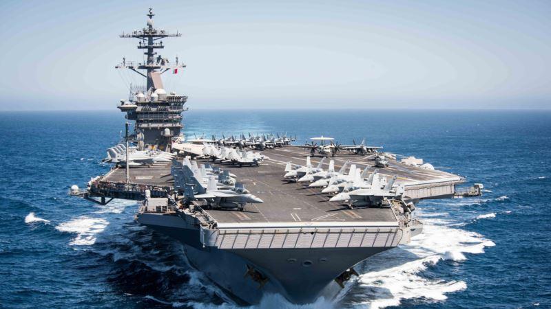 В Черное море направляется американский эсминец «Рузвельт»