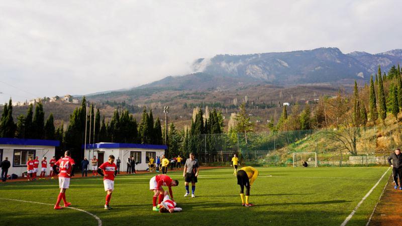 В Крыму при почти пустых трибунах пройдет матч за футбольный суперкубок