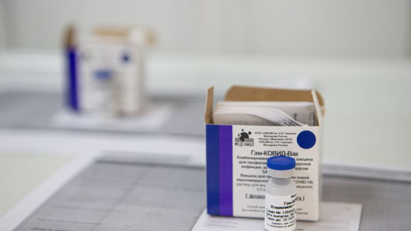 В Севастополе планируют испытать на медиках российскую вакцину от COVID-19