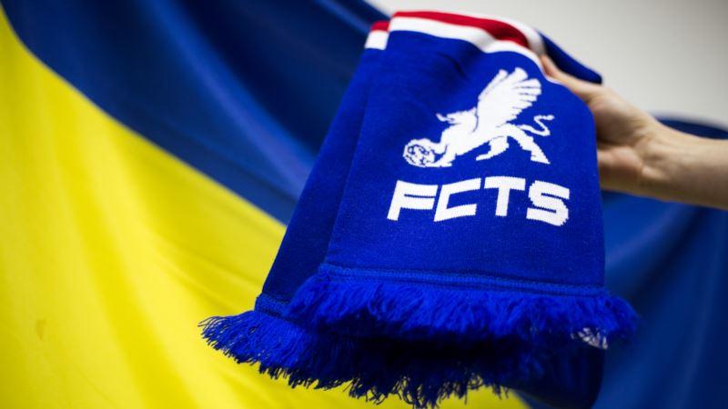 Футбол: «Таврия» сыграет с «Балканами»