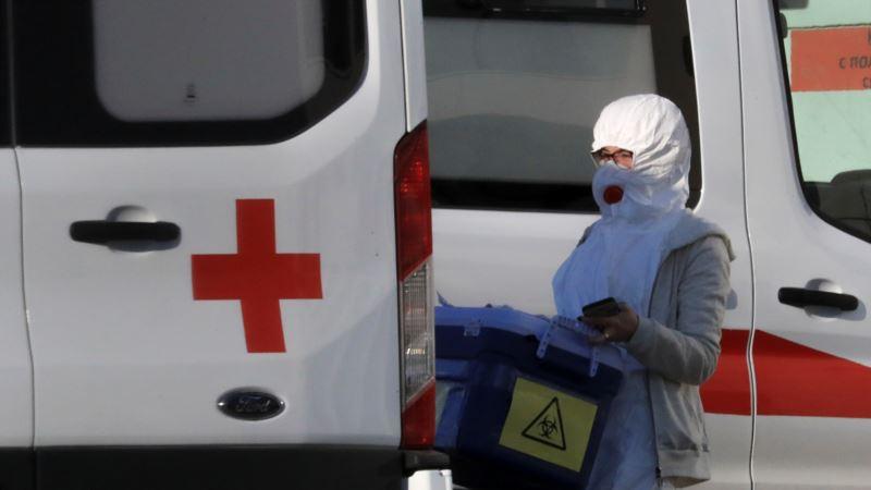 Коронавирус: в России выявили максимальное с середины лета количество больных за сутки