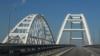 В МИД Украины поблагодарили ЕС за решение по санкциям за строительство Керченского моста