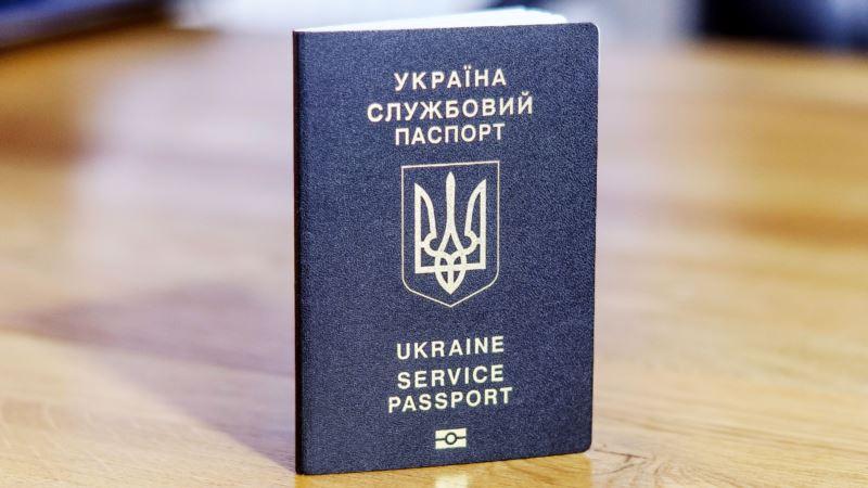 Крымчане смогут забрать готовые украинские биометрические паспорта после карантина – ГМС