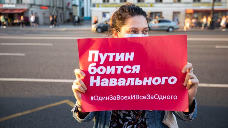 Генпрокуратура России просит в Германии результаты анализов Навального