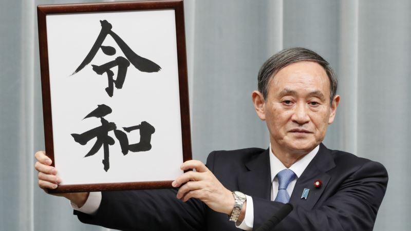 В Японии выбрали преемника ушедшего премьера Синдзо Абэ