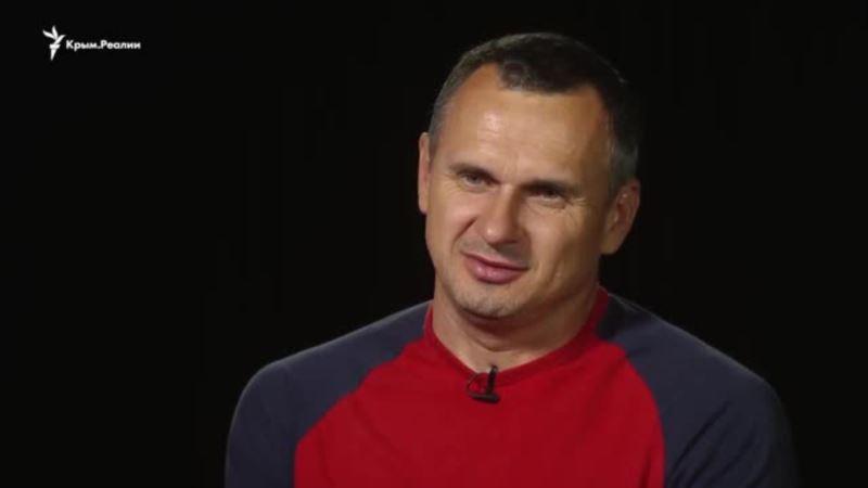 Олег Сенцов: «Моя главная цель – видеть Украину свободной и независимой» (видео)