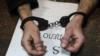 Власти сообщили о запуске «тотального видеонаблюдения» в Севастополе