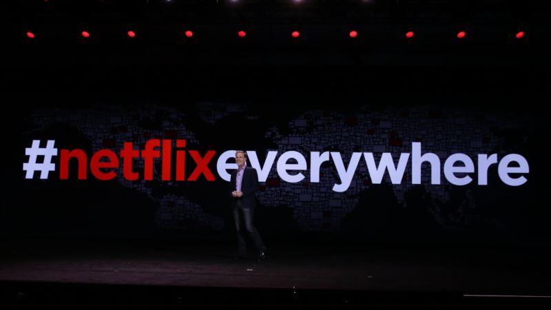 Netflix запустил версию сайта с фильмами на русском языке