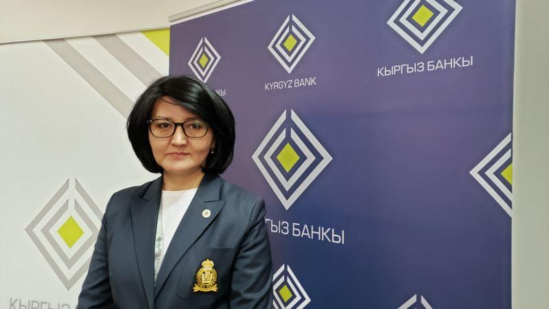 Нацбанк Кыргызстана отключил систему SWIFT и рекомендовал банкам приостановить работу