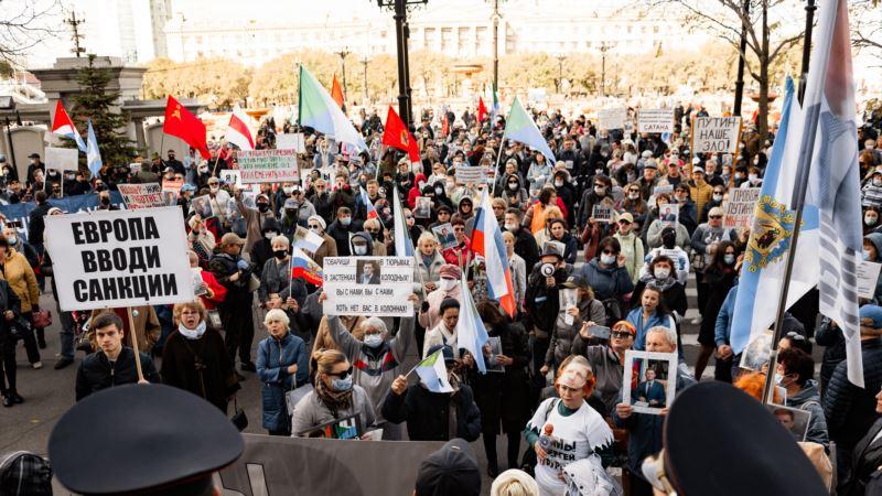 Россия: в Хабаровске после массовых задержаний прошла новая акция протеста