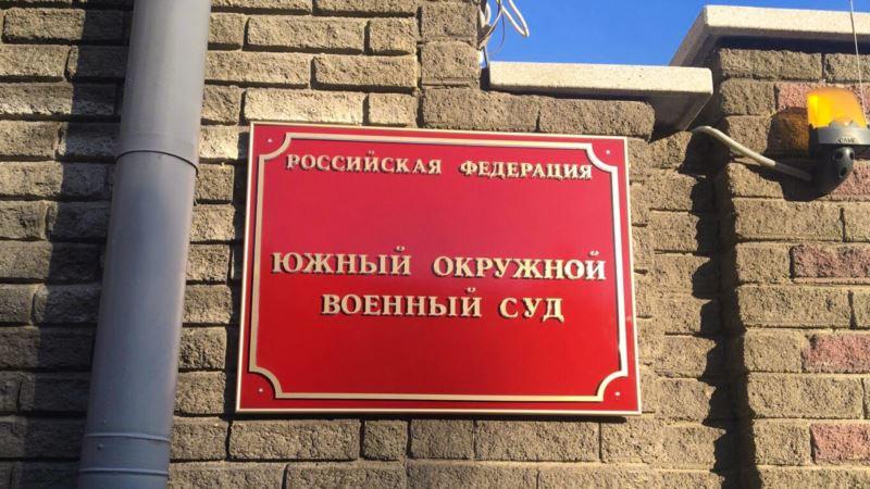 В России мужчину отправили на 13 лет в колонию за финансирование «ИГ» из Крыма
