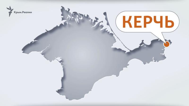 Власти предупредили о ремонте на газораспределительной станции в Керчи