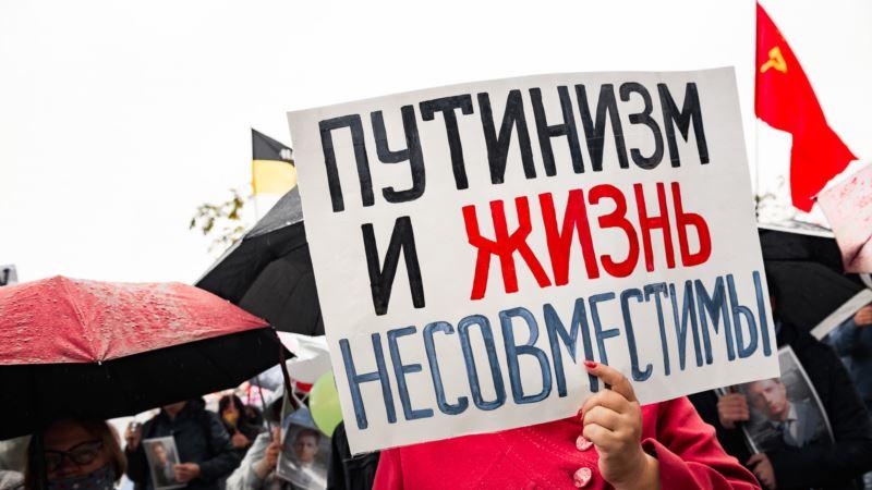 Россия: власти намерены отменить право судей КС обнародовать свое мнение