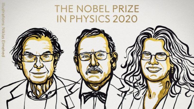 Нобелевскую премию по физике в 2020 году присудили за изучение черных дыр