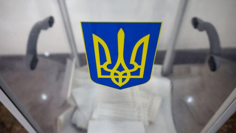 В Офисе президента Украины рассказали, когда в Крыму и на Донбассе пройдут местные выборы