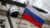 Human Rights Watch раскритиковала планы России расширить применение системы распознавания лиц