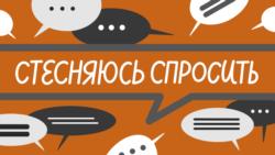 В Симферопольском СИЗО не менее десятка камер находятся на карантине – правозащитники