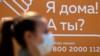 В Крыму за сутки умерли пять человек из-за COVID-19