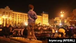 Акция «Напомни о каждом» в центре Киева