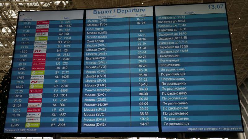 В аэропорту Симферополя отчитались о падении пассажиропотока