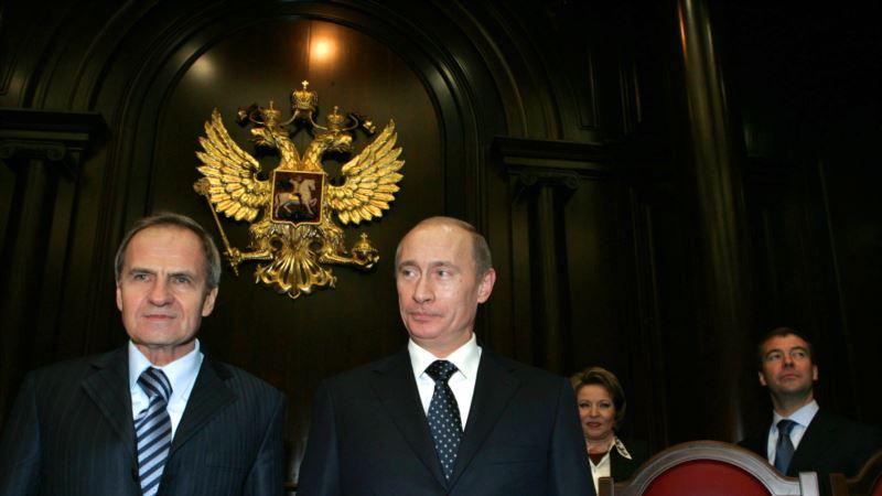 Россия: Госдума разрешила президенту увольнять судей Конституционного суда