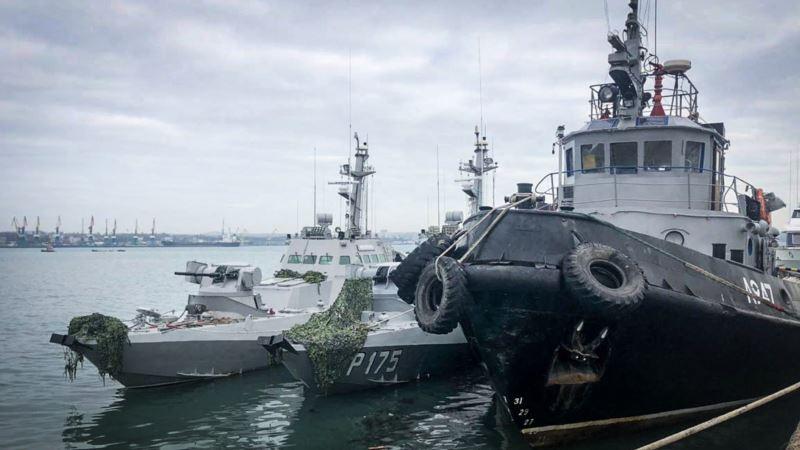 Захваченный у берегов Крыма катер «Яны Капу» отремонтируют за половину ожидаемой стоимости