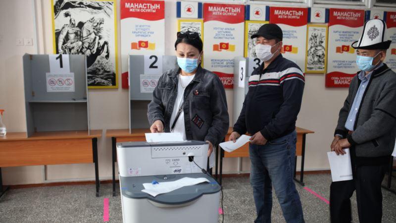 В Кыргызстане проходят парламентские выборы