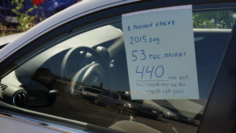Цены на подержанные автомобили в Крыму выросли на 6%