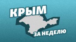 По сравнению с прошлым годом Крым потерял 15% доходов по налогу на прибыль – власти
