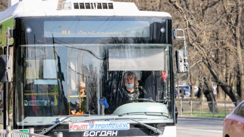 «Крымтроллейбус» установил новые правила посадки и высадки пассажиров
